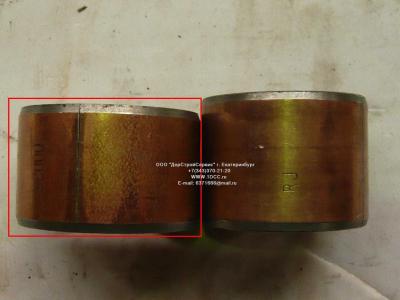 Втулка шкворня нижняя большая D=56, d=47, L=37 H2/H3 HOWO (ХОВО) WG1880410029 фото 1 Армавир