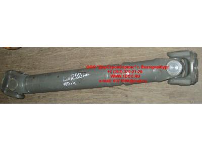 Вал карданный основной без подвесного L-1200, d-180, 4 отв. H/DF HOWO (ХОВО) AZ9114311200 фото 1 Армавир