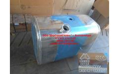 Бак топливный 300литров (D-образный) H фото Армавир