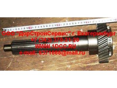 Вал первичный КПП ZF 5S-150GP d-50 H2/H3 КПП (Коробки переключения передач) 2159302060 фото 1 Армавир
