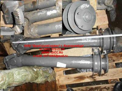 Вал карданный основной с подвесным L-1040,d-180, 4 отв H2/H3 HOWO (ХОВО) AZ9112311040 фото 1 Армавир