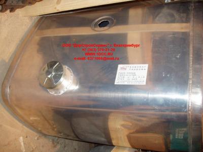 Бак топливный 350литров H2/H3 HOWO (ХОВО)  фото 1 Армавир