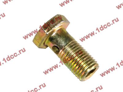 Болт пустотелый М12х1,25 (штуцер топливный) H HOWO (ХОВО) 90003962607 фото 1 Армавир