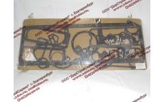 Комплект прокладок на двигатель Yuchai YC6108/YC6B125 фото Армавир