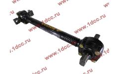 Штанга реактивная прямая L-585/635/725 SH F3000 ROSTAR фото Армавир