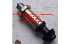 Регулятор ручной акселератора (ручка газа) H2