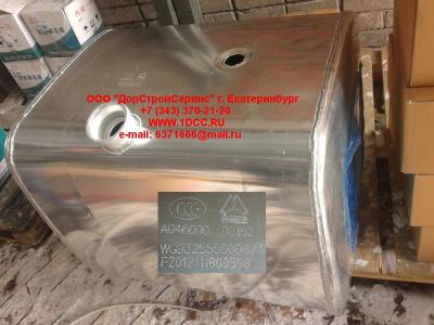 Бак топливный 380литров H2/H3 HOWO (ХОВО) WG9325550006 фото 1 Армавир