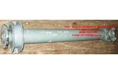 Вал карданный основной с подвесным L-1280, d-180, 4 отв. H2/H3