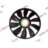 Вентилятор радиатора на гидромуфту d-640 H HOWO (ХОВО) VG2600060446 фото 2 Армавир
