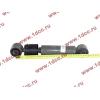 Амортизатор кабины поперечный H2/H3 HOWO (ХОВО) AZ1642440021 фото 2 Армавир
