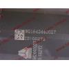 Амортизатор кабины (не регулируемый) задний H2/H3/SH HOWO (ХОВО) WG1642430285 фото 2 Армавир