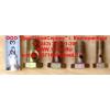 Болт пустотелый М14х1,5 (штуцер топливный) H HOWO (ХОВО) 90003962612 фото 2 Армавир