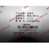 Вкладыши коренные ремонтные +0,25 (14шт) H2/H3 HOWO (ХОВО) VG1500010046 фото 5 Армавир