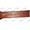 Вилка выжимного подшипника 430 H HOWO (ХОВО) JS180-1601021-2 фото 2 Армавир