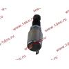 Выключатель стоп-сигнала (лягушка) H HOWO (ХОВО) WG9719582007 фото 2 Армавир