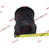 Втулка резиновая для заднего стабилизатора H2/H3 HOWO (ХОВО) 199100680067 фото 3 Армавир