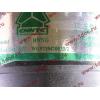 Бачок ГУРа металлический H2/H3 HOWO (ХОВО) WG9719470033 фото 2 Армавир